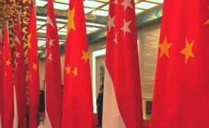 大外交|新加坡大使与《环球时报》争辩背后,中新关系咋了?