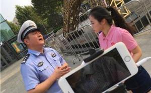 江苏交警十一将直播执法,8市无人机巡逻、459套设备抓拍