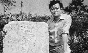 寻访祖先秦观之墓:一位美国华裔记者的寻根之旅