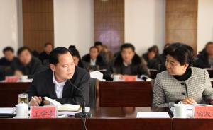 内蒙古乌兰察布市长、书记先后落马:均涉及受贿犯罪问题