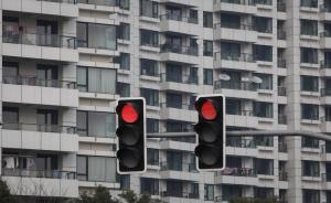 郑州正式加入限购:拥有两套房的家庭限购180平米以下住房