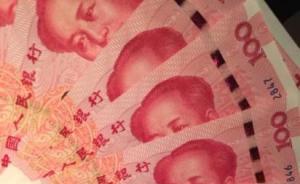 专家:人民币加入SDR必然会推动人民币汇率市场化改革