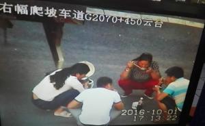 4人在京昆高速应急道烧火做饭吃饭洗碗,两司机将被扣分罚款