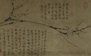 《书城》专稿|王冕之死:文学的真实与历史的真实