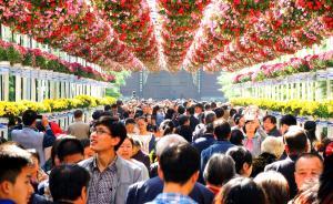 国庆小长假第二日,山西省36个重点景区游客量急速攀升