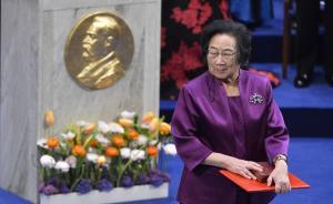 屠呦呦斩获诺奖这一年:获国家基金支持五百万,很少参加活动