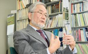 2016诺贝尔生理学或医学奖揭晓,日本科学家大隅良典获奖