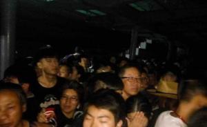 天黑后仍有大批旅客滞留八达岭公交站超2小时