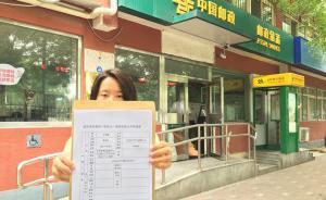 武汉3年前誓要投130亿告别看海,大学生申请公开花钱信息