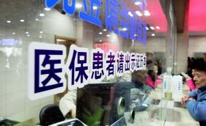 """浙江8月实现医保""""家庭共济"""",个人账户结余可给近亲属使用"""