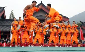 直播录像丨澎湃新闻记者带你游嵩山,逛少林,直击武术表演
