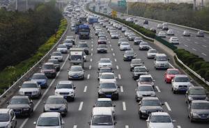 京港澳高速进京方向拥堵路段达8公里,已拥堵近5小时