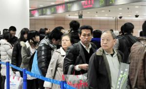 国庆黄金周上海口岸超76万人次出入境