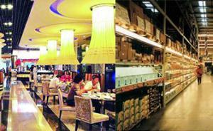 十一黄金周零售和餐饮消费达1.2万亿元,同比增10.7%