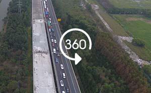360°全景|市民出行更理性,错高峰避拥堵,返程车流平稳