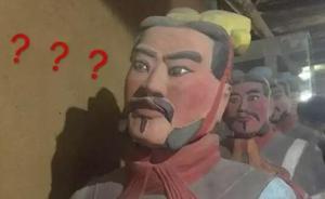 """西安市旅游局回应""""一日游乱象管不了"""":涉事人员停职检查"""