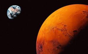 中国启动火星探测:2020年底发射,2021年7月前着陆