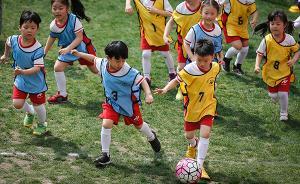 北京加快发展校园足球:建三五个培训基地,鼓励小学开足球课