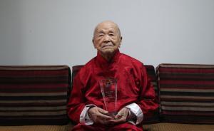 """上海百岁寿星王同辰反对""""安享晚年"""",96岁时仍申请专利"""