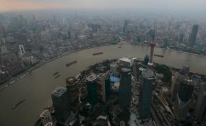 上海成立区块链金融发展联盟,应用设计瞄准股票注册制改革