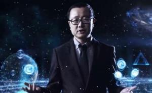 """郎平、姚明、刘慈欣等11位名人成""""火星大使""""展示国家形象"""