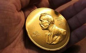 托马斯•卡里尔:重塑诺贝尔经济学奖