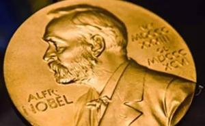 美国两教授因契约理论获经济学诺奖,哈特曾任上海交大顾问