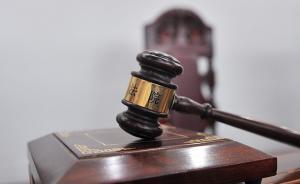 新华社:刑事诉讼制度改革如何守卫公平正义底线?
