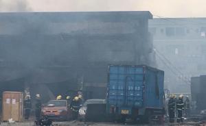 广东东莞一物流中心爆炸,官方:系一运输车爆炸货物暂不清楚