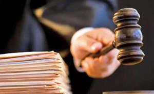 人民日报评论|推进刑事诉讼制度改革,追求公正不容留有余地