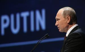 普京:俄罗斯将冻结甚至削减产量,国际油价创近一年新高