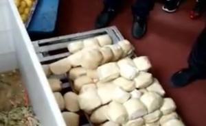 家长质疑烟台海阳一学校给学生吃猪食,市政府已成立工作组