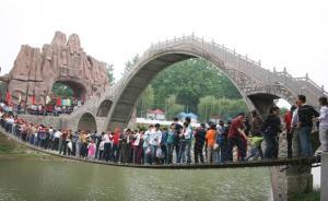 """安徽颍上县八里河脱贫记:淮河荒滩""""逆袭""""成5A景区"""