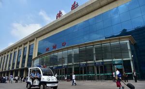 济南火车站周边卖淫乱象:旅客住店休息拒嫖竟被撵出招待所