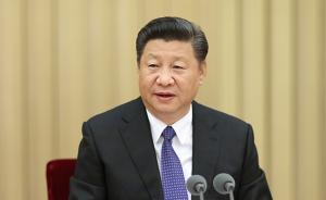 习近平:坚持党对国有企业的领导不动摇,开创国企党建新局面