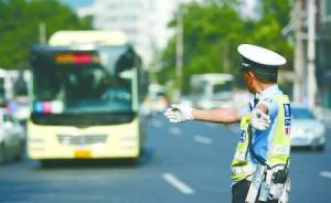 因举办重要外事活动,重庆内环10月12日至16日交通管制