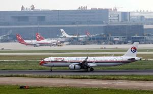 惊险|虹桥机场一飞机起飞时,另一飞机突然进入跑道差点撞上