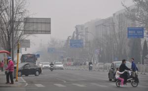 北京13日16时发布重污染蓝色预警,重度污染将维持两日