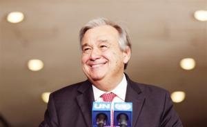 习近平李克强就古特雷斯当选下届联合国秘书长向葡总统致贺电