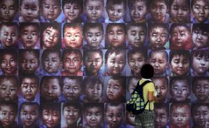 法制日报:收买被拐儿童获刑是司法进步,不能成为全国孤本