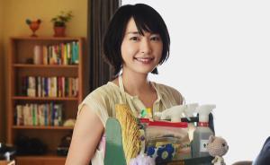 """新垣结衣新剧:每月要价19万日元的""""契约婚姻""""能维持多久"""