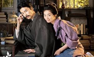 """《夏目漱石之妻》:现实中可没有""""今晚月色真美""""这么浪漫"""