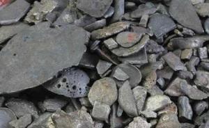 张献忠沉银地被盗掘:村民从在河边捡拾银饼到结成专业团伙