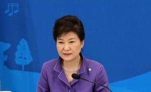 朴槿惠支持率创上任来最低,59%受访者持负面评价