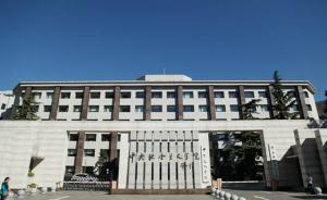 习近平致信祝贺中央社会主义学院建院60周年