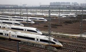 沪通铁路上海段昨起环评公示,整个二期工程投资约353亿元