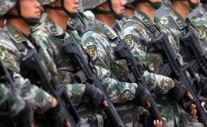 """求是刊文:所谓""""政治上中立的军队""""在世界上是从来没有的"""