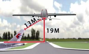 央视:两飞机险互撞多个环节同时出纰漏,深层危机值得深挖