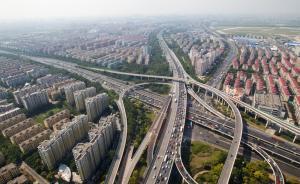 专家:沪宁沪杭高铁已饱和,长三角城市群应打造网状交通