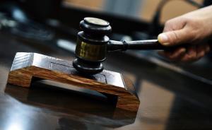 """继北上广之后,知识产权审判""""三合一""""将在全国法院全面推开"""